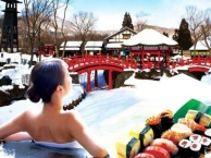 SZLHQZL日本北海道双温泉豪情体验五日