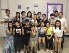 东莞英语培训茶山英语培训卢边英语培训