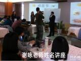 重庆比较出名的风水大师,重庆口碑好的风水大师