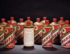 宣武区茅台酒回收红酒陈年老酒冬虫夏草洋酒回收