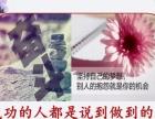 【蕊皇后】生殖美疗/万亿市场/高端产品、价格亲民/