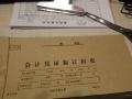 鞍山甜甜商务中心代账代理记账代办工商执照注册