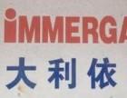 访问-杭州IMMERGAS锅炉全国各中心售后服务维修咨询电话