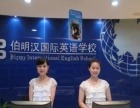 台州温岭外教暑假英语培训班