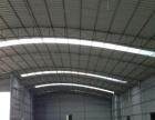 300多平方办公楼,1100多平方钢结构厂房