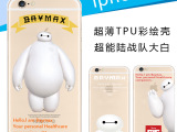 大白手机壳 iphone6手机壳 手机保护套 苹果6手机壳 ip