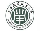 上海成教秋季招生大专本科学历学位提升报名