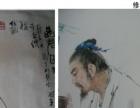 字画修复(广州古芸轩字画修复专门店)