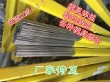 A037Mo E317L-15超低碳不锈钢焊条
