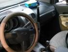 奇瑞A12009款 1.3 手动 舒适版