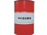 青岛变压器油——优质的变压器油品牌推荐