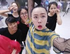 东莞万江香港星秀成人舞蹈培训学院舞蹈培训机构舞蹈班