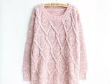 2014秋冬新款 韩版中长款混色花线复古麻花宽松套头毛衣女针织衫