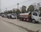 郑州市底价出售沥青洒布车 同步碎石封存车
