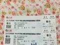 张学友6月3号贵阳演唱会门票原价780
