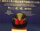 专业提供多种尺寸启动球等庆典道具租赁销售