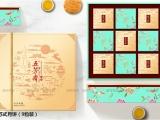 五芳斋月饼,重庆总经销,折扣最低 口味丰富,包装精美