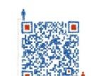 代理记账,全方位服务,价格优惠,欢迎来电咨询