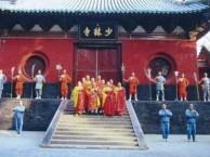 嵩山少林寺一日游,天天发团-河南康辉国际旅行社