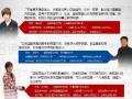 天津耀华滨海学校留美班全国招生,高二赴美