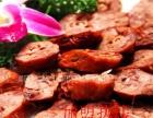 重庆哪里有鸭脑壳飞菜品培训呢