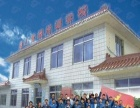 吉林市建工管焊技能培训学校