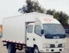 货物运输速度快,方便安全有保障,服务全市