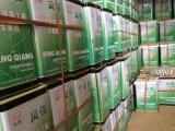 广西玉林市新型彩钢挤塑板厂家批发销售