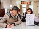 2020年广州积分入户新政,积分入户广州办理找人才汇进