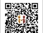 河南郑州全新半价抢购商城