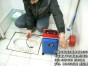 郑州专业下水道疏通专业马桶疏通专业地漏疏通