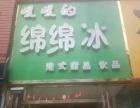 南召 南召县老车站旁底价转让商业