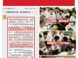 3月6日在广州举办和派圆针专业诊治膝关节 颈肩腰等技术研修班