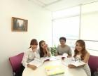 杭州日语培训学校哪个好
