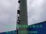 福建玻璃钢酸雾脱硫塔环保达标