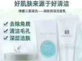 上海维娜化妆品有限公司