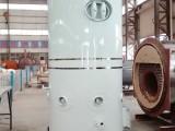 廠家批發零售0.5噸立式燃油燃氣熱水鍋爐