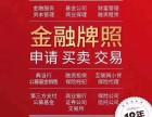 收一家股权投资有限公司- 前海XX(深圳)股权投资有限公司