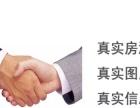 天宁区延陵中路500方厂房8亩空地汽车修理非常合适