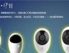安装萤石云视频监控摄像头,带声音,手机可以通过无线