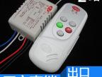 【企业集采】双路遥控分段器 灯具智能二路无线遥控开关  可定制