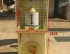 七台河市招财猫bao瓶机隆重登场厂家供应