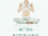 卡娜瑜伽 国庆大酬宾,优惠多多