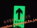 夜光钢化玻璃地贴,夜光地贴,发光消防标志,夜光消防警示灯