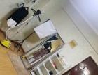 单身公寓领包入住水电齐全