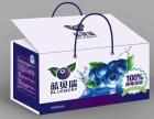 三门峡饮料盒厂 三门峡饮料箱包装设计