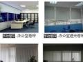 广州黄埔萝岗刘村附近哪里有装窗帘的