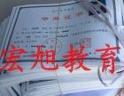 2016信阳光山,潢川,新县,罗成人高考报名开始拉