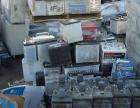 鞍山电池回收厂家电瓶回收报价