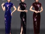 春秋长款丝绒订珠旗袍 复古优雅修身 显瘦